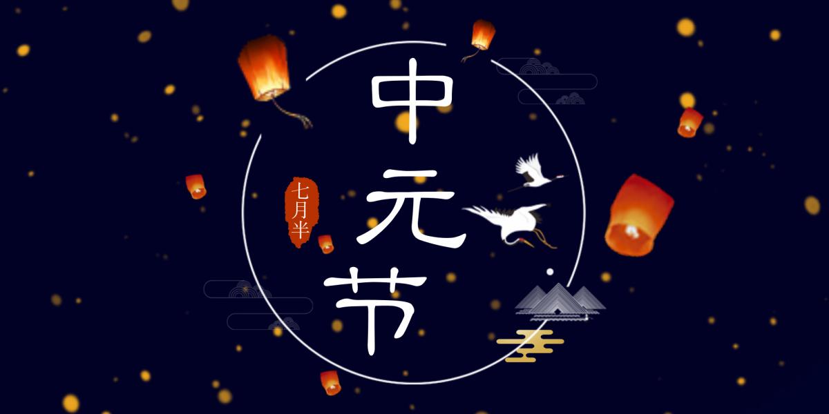 未命名_自定义px_2019.08.12.png