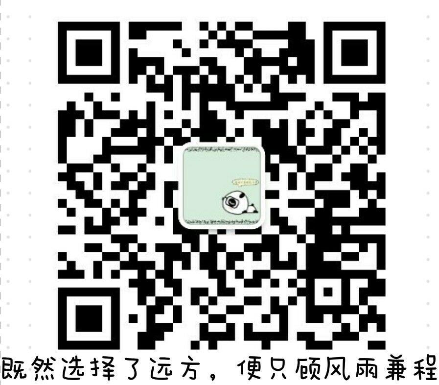 QQ图片20181204220600.jpg