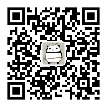 斑竹对方微信二维码.jpg