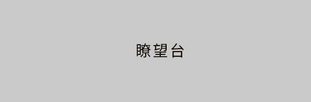 060301214b138e3de4da60612815573f.jpg