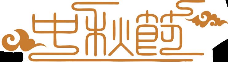 日语等级考试n2真题2013插图