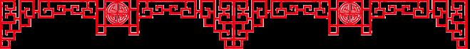 日语口语900句带中文罗马音 日语口语形插图