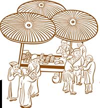 日语等级考试n2真题2013插图2