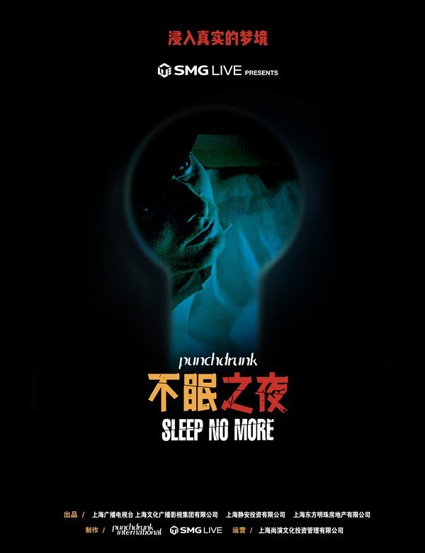 不眠之夜.jpg