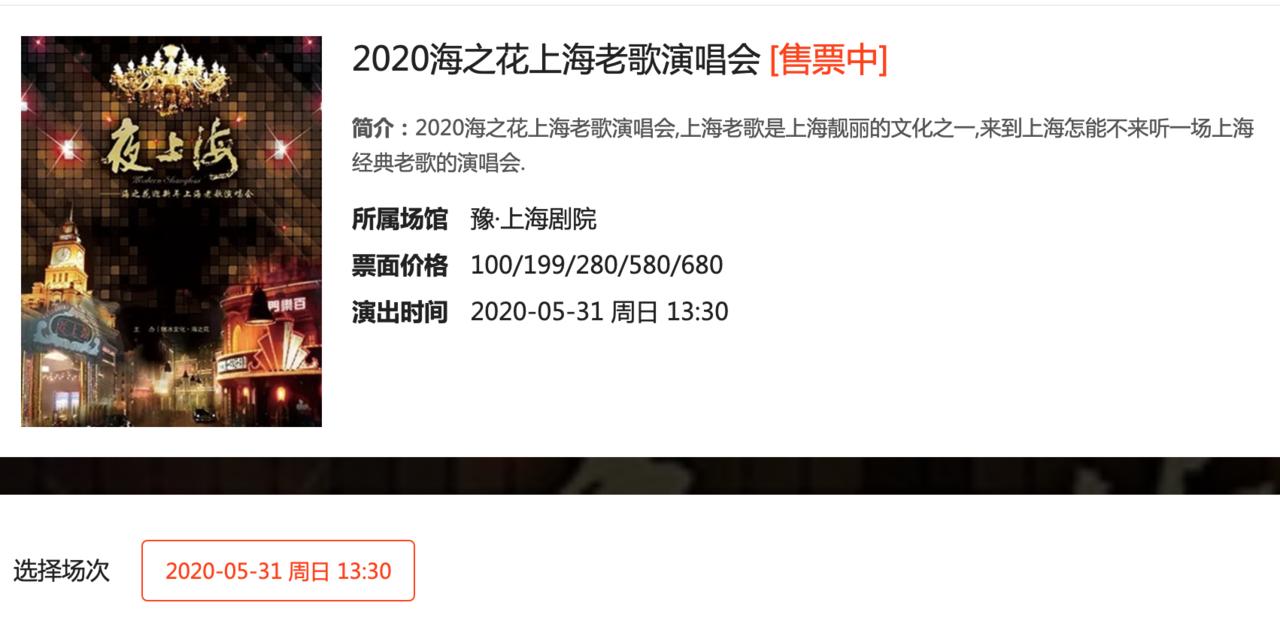 屏幕快照 2020-05-11 下午4.04.00.png