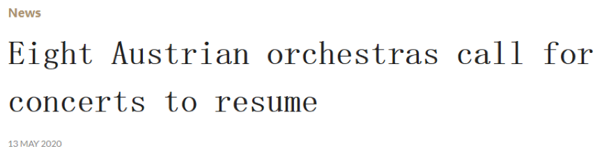 奥地利交响乐团联合公开信.png