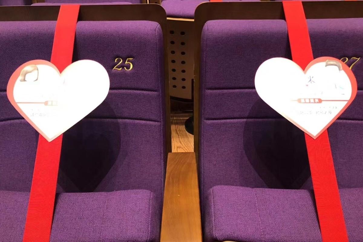 泉州大剧院(1米,是爱你的距离).jpg