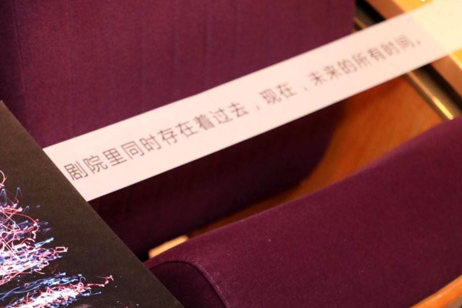 上海文化广场(剧院里同时存在着过去,现在,未来的所有时间).jpg