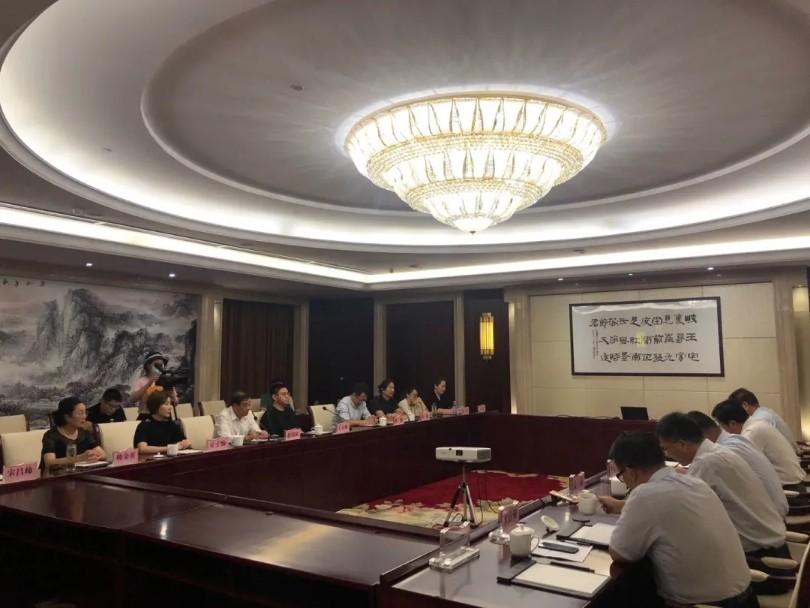 国利传媒集团董事长丁小强对山东临沂国家级经济技术开发区进行战略合作的深