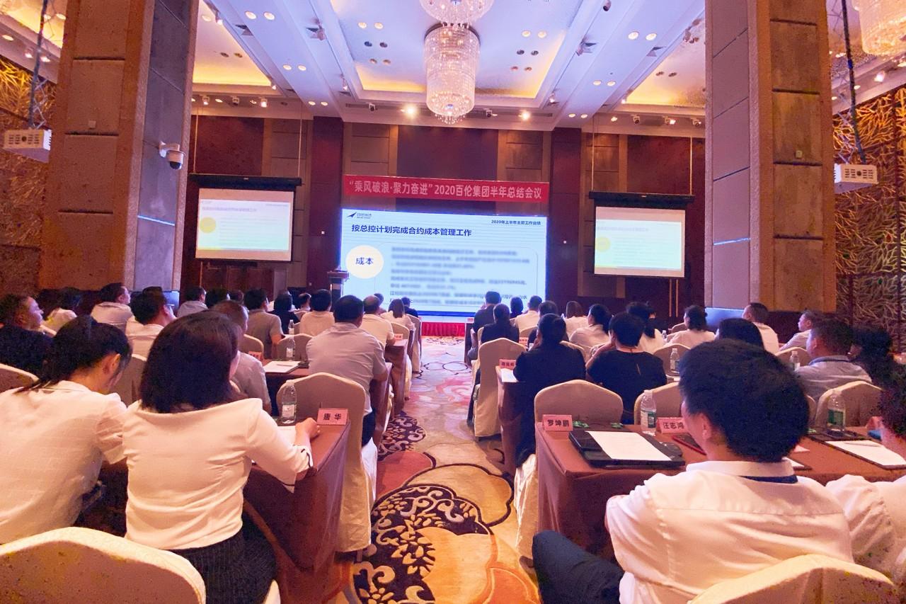 会议2.jpg