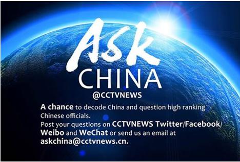 金投赏案例——CCTVNews海外整合营销