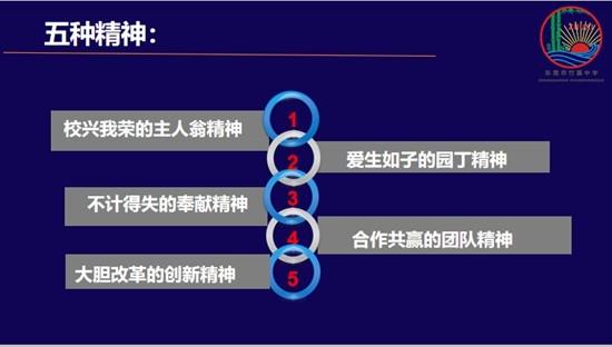 课件 (7).jpg