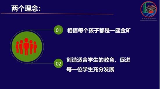 课件 (4).jpg