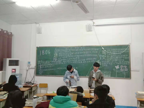 预防疾病班会2.png