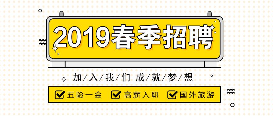 默认标题_公众号封面首图_2019.01.07.png