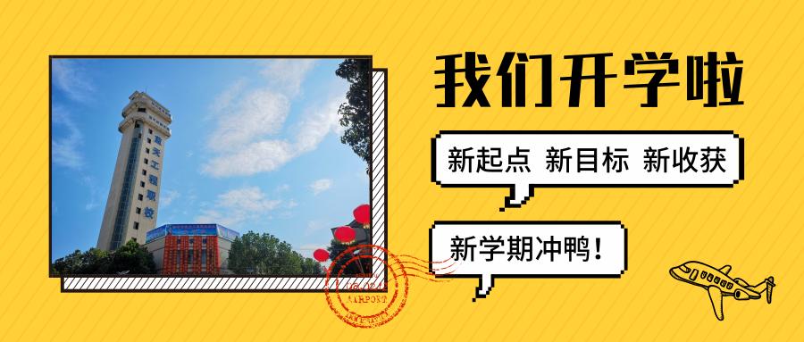 默认标题_公众号封面首图_2019.02.22.png