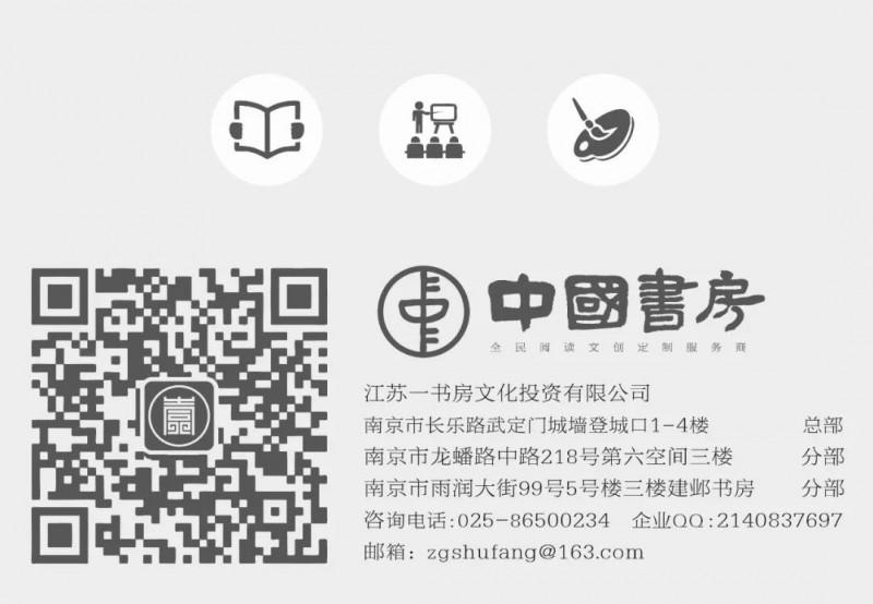 书房联系名片.jpg