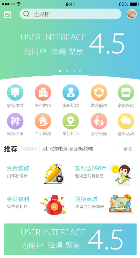 QQ图片20180817164733.png