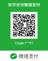 微信付款二维码.png