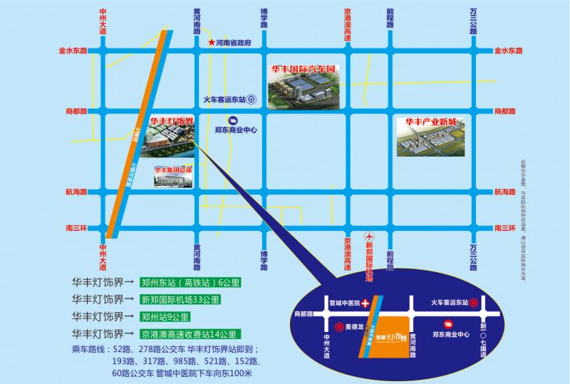 道路部分图.png