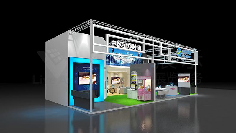 2018中国移动中国互联网大会展台设计搭建