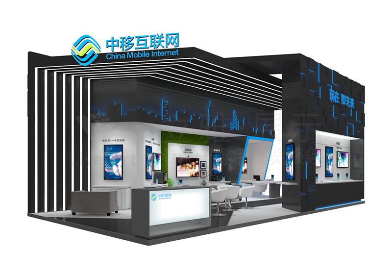 2018中国移动中国国际数码互动娱乐展览会展台设计搭建