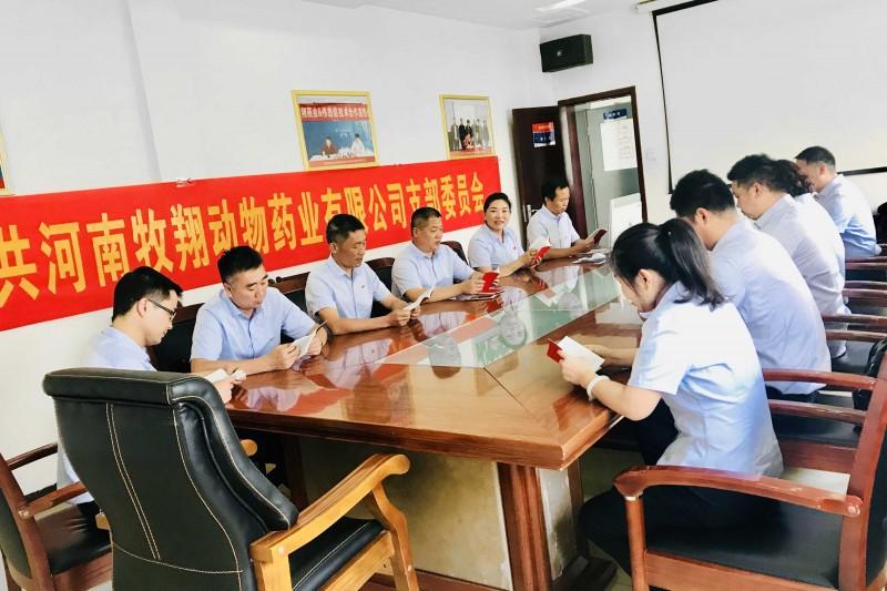 支部书记徐鸣君同志和党员学习党章活动二 (2).JPG