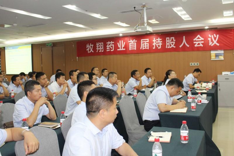 会议1.JPG