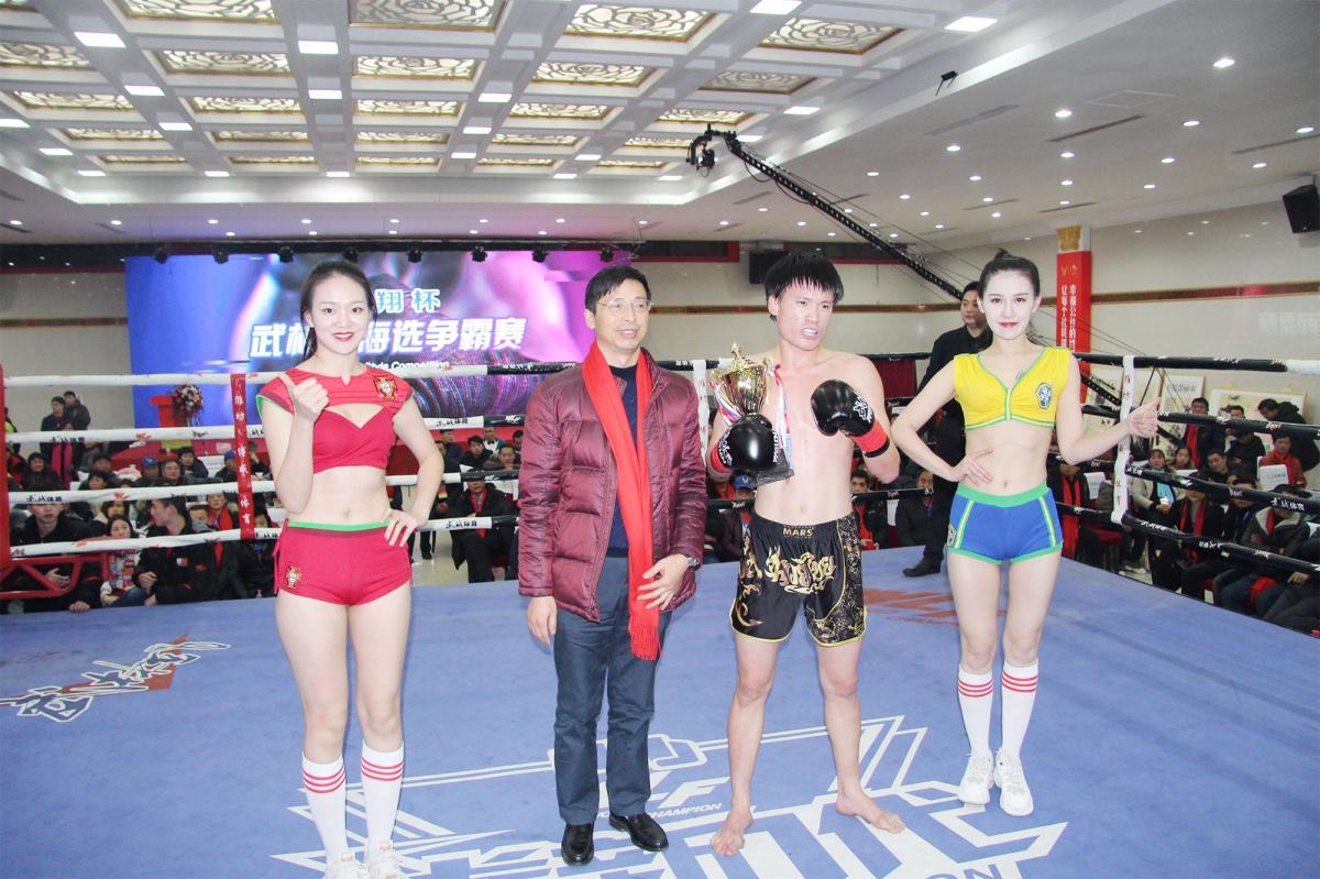武林風頒獎1.JPG