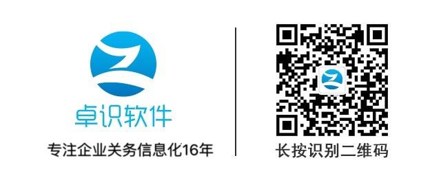 微信图片_20190216153337.jpg