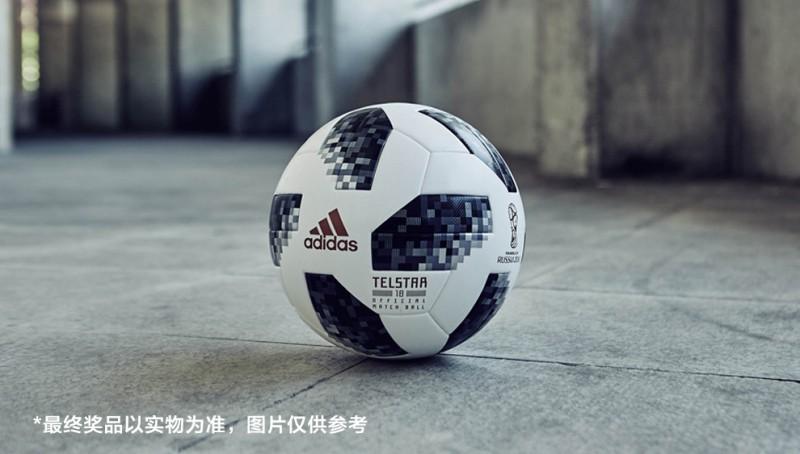 奖品图片足球.jpg