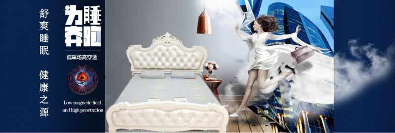 为睡奔跑.jpg