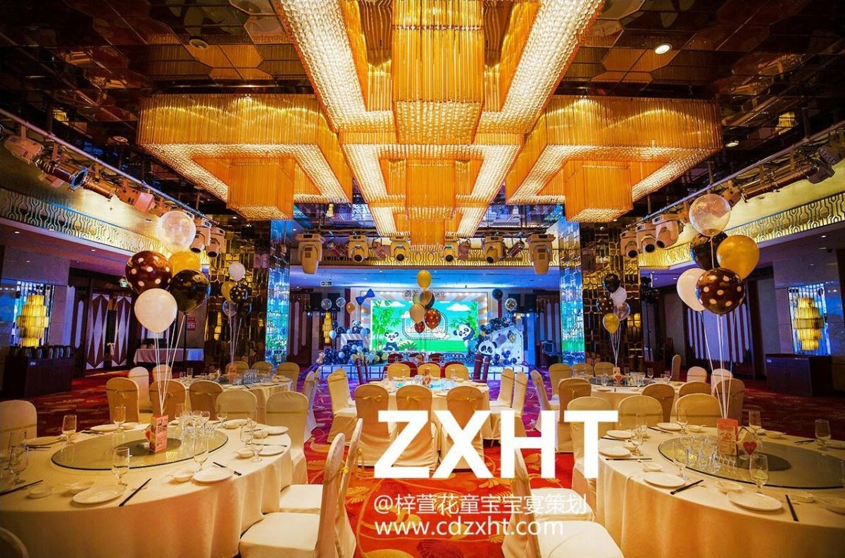 成都周岁宴|最萌熊猫主题,带您走进不一样的生日派对!梓萱花童