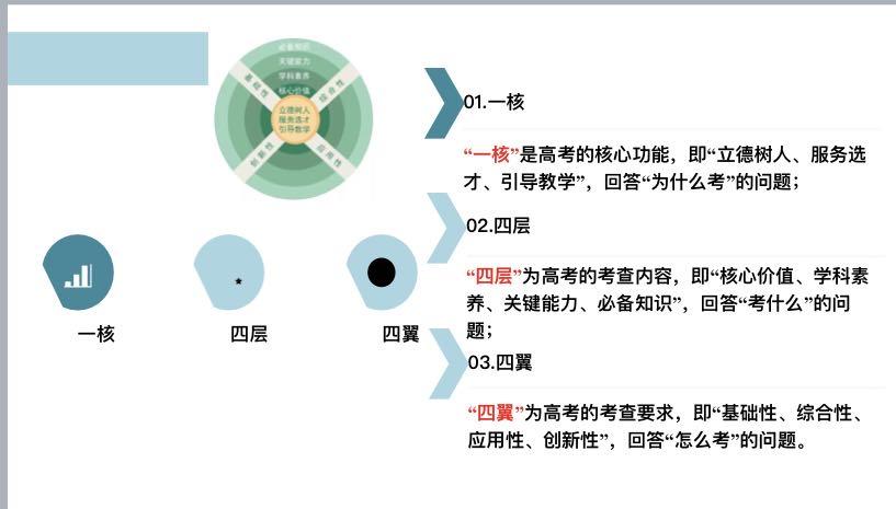微信图片_202006110940261.jpg