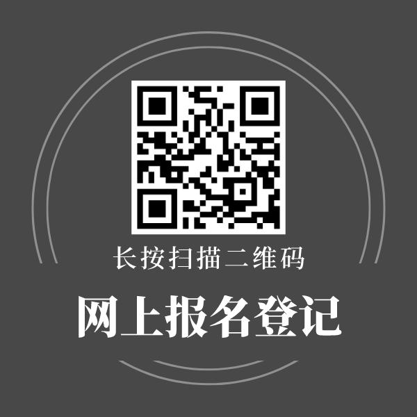 默认标题_方形二维码_2020-03-10-0.png