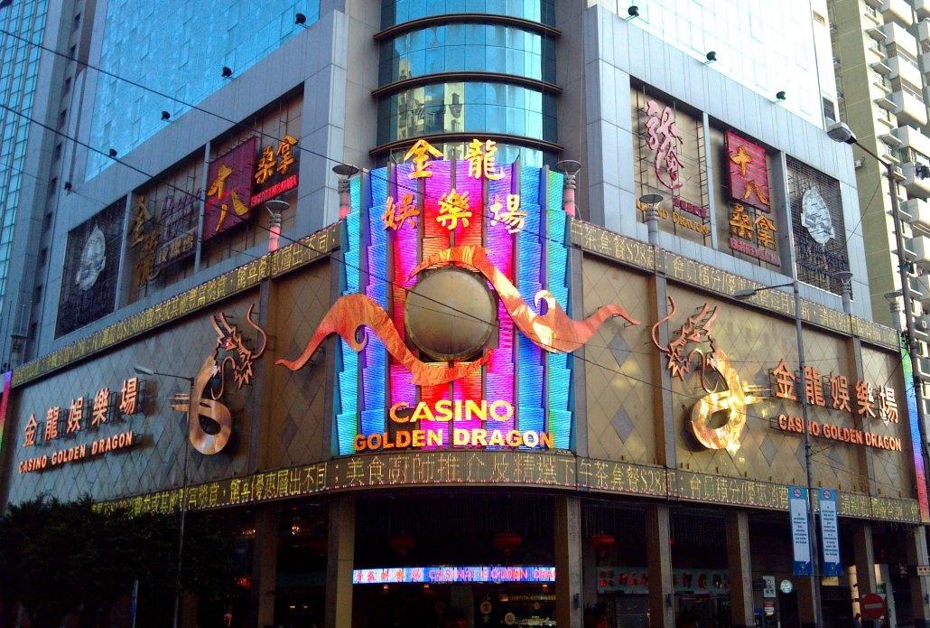Macau-18-Sauna-Macao-Golden-Dragon-Hotel-2.jpg