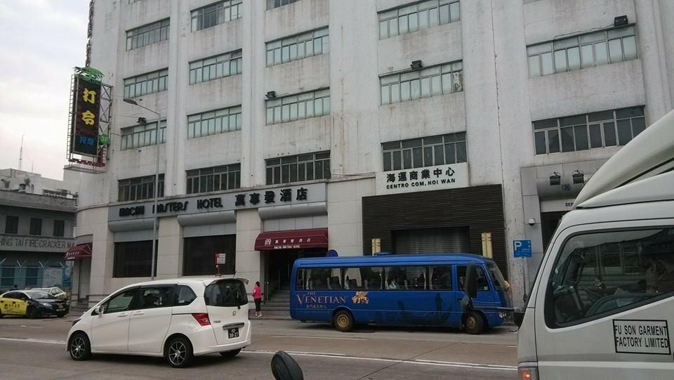 Darling-Sauna-Macau-Sauna-feast-in-Macao-5.jpg