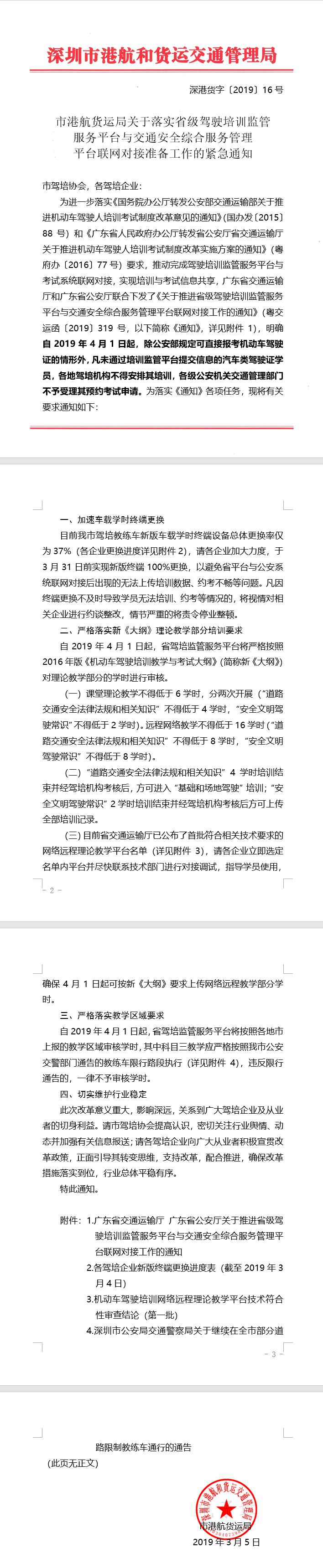 计时贵州快3网投APP.png