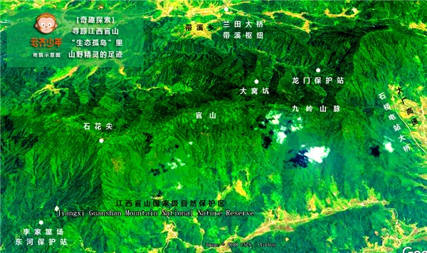 0b 20180828 官山全境图.jpg
