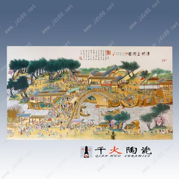 手工绘制瓷板画 (3).jpg