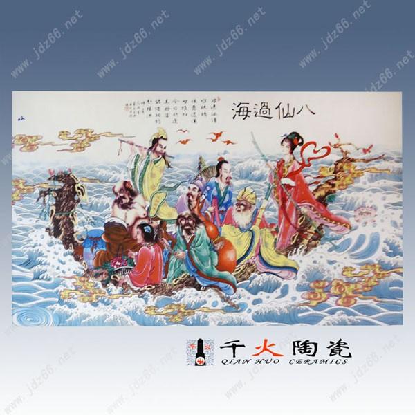 手工绘制瓷板画 (8).jpg