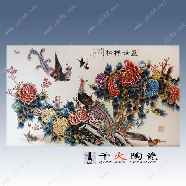 手工绘制瓷板画 (1).jpg