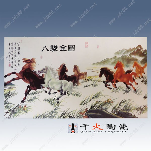 手工绘制瓷板画 (2).jpg