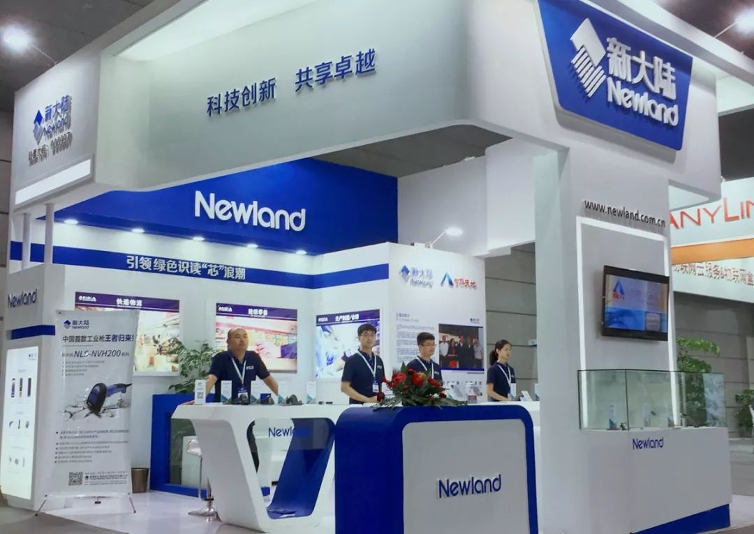 Newland Debut at WORLD IoT EXPO
