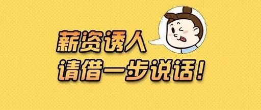 仁寿新春招聘发布!