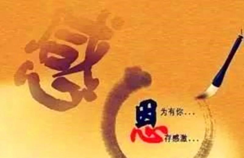 李宁中山大学1.jpg
