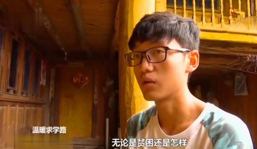 杨新航1.png
