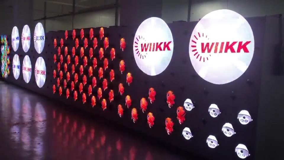 wiikk全息广告机