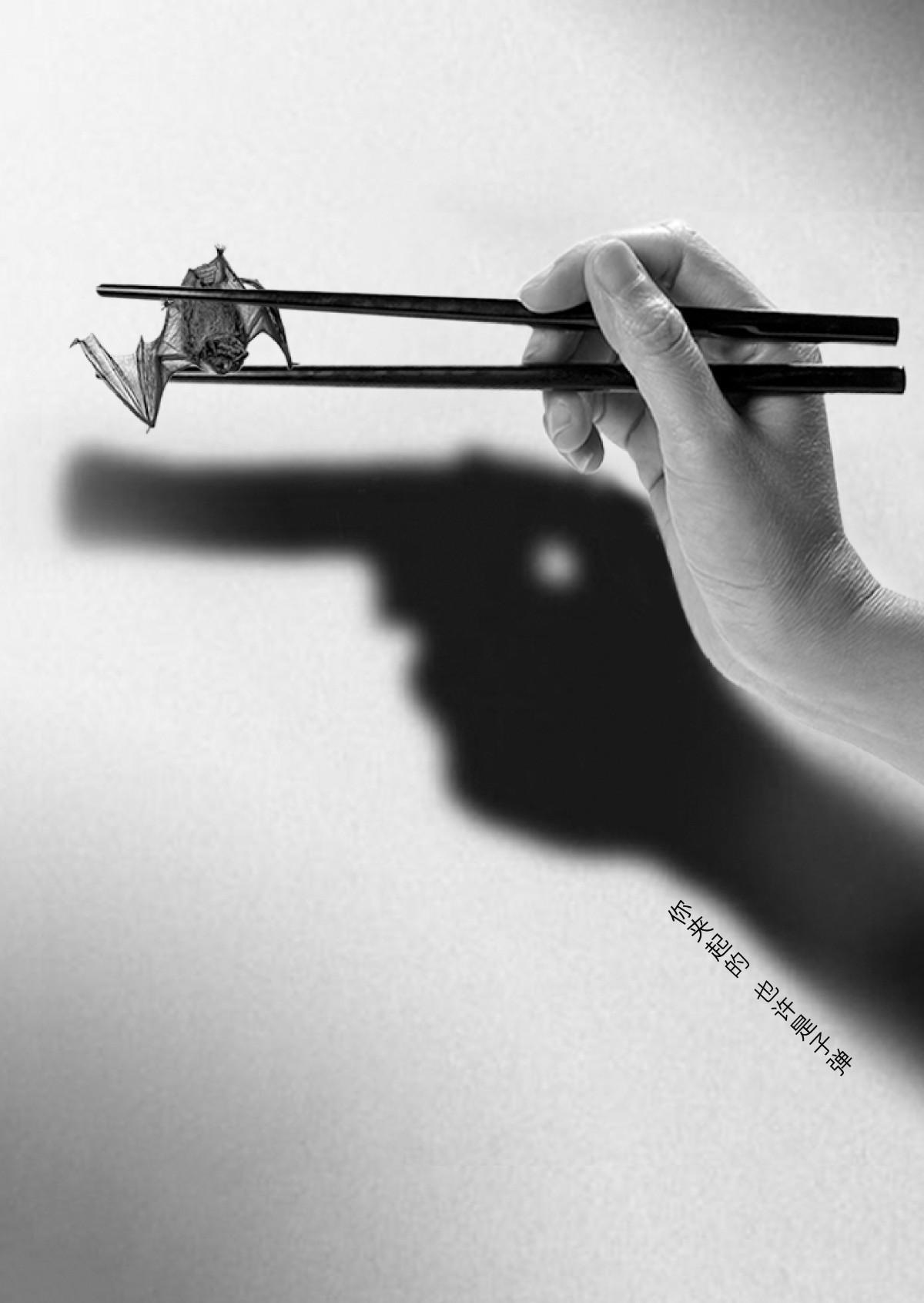 子弹.jpg