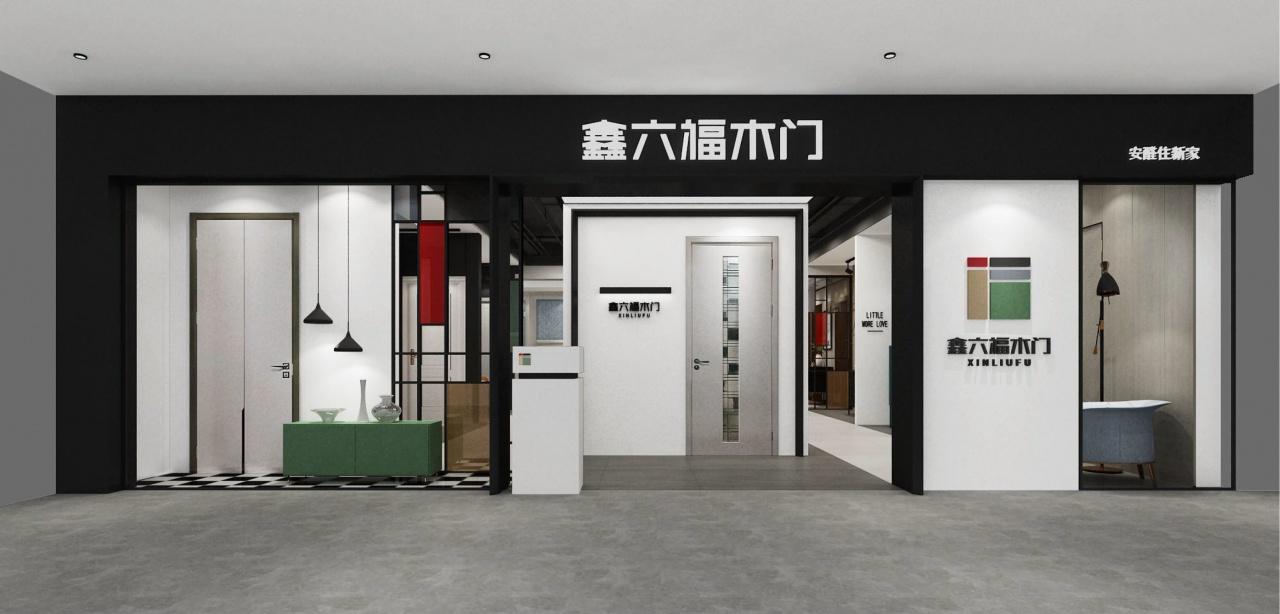 120平鑫六福虚拟店效果呈现-优品(1)-2_看图王.jpg